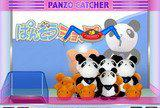 Флеш игры - Panzo Catcher