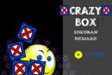 Флеш игры - Crazy Box Sokoban Remake